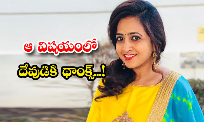 TeluguStop.com - Anchor Lasya Says Thanks To Audience