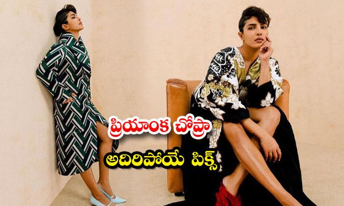 Beautiful Actress Priyanka Chopra glamorous HD images-ప్రియాంక చోప్రా అదిరిపోయే పిక్స్