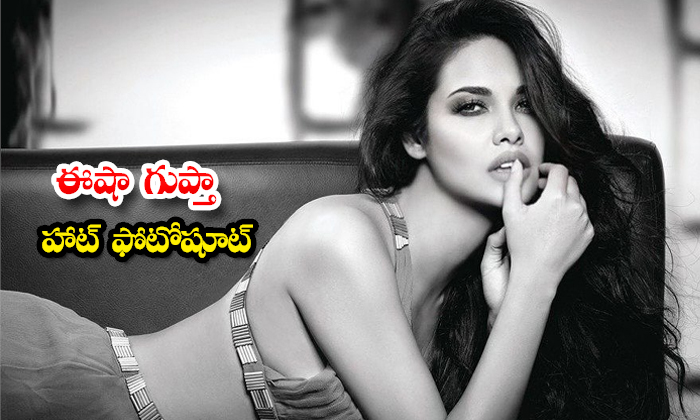 Beauty Hot Actress Esha Guupta Spicy photoshoot-ఈషా గుప్తా హాట్ ఫోటోషూట్