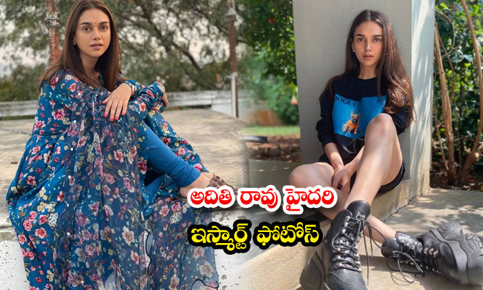 Bollywood Actress Aditi Rao Hydari glamorous images sweeping the internet-అదితి రావు హైదరి ఇస్మార్ట్