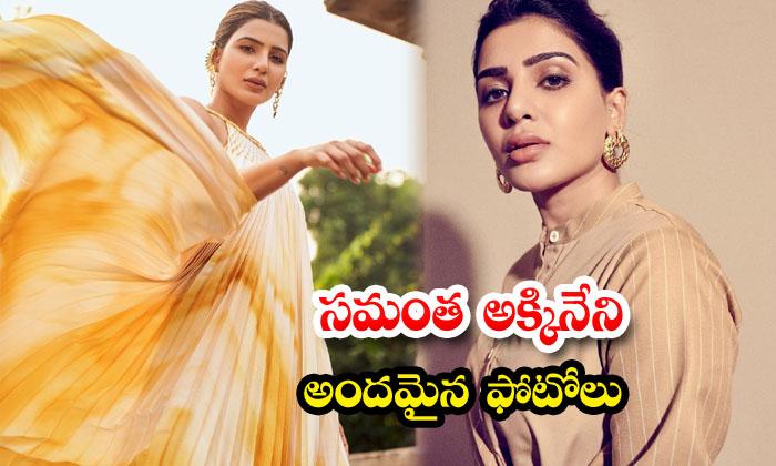 Bollywood hot beauty actress Samantha Akkineni sensational pictures-సమంత అక్కినేని అందమైన ఫోటోలు