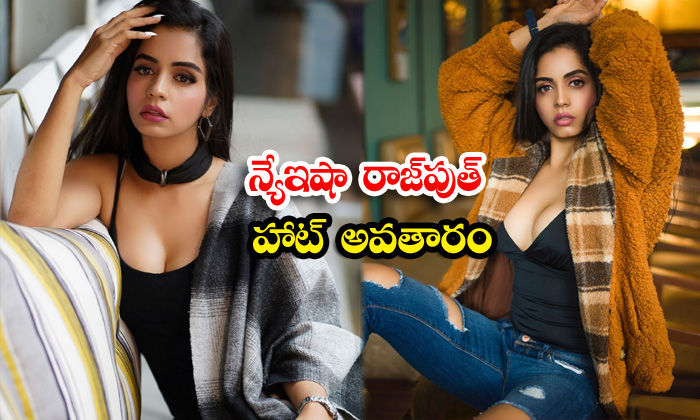 Bollywood model and actress nyeisha rajput mind blowing pictures-న్యేఇషా రాజపుత్ హాట్ అవతారం