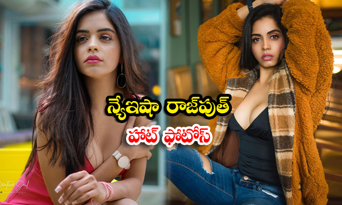 Bollywood model and actress nyeisha rajput sensational pictures-న్యేఇషా రాజపుత్ హాట్ ఫోటోస్