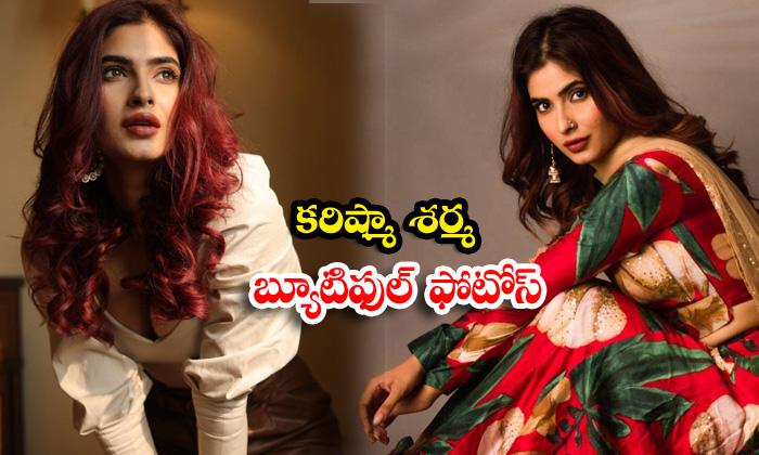 Bollywood spicy beauty karishma lala sharma sizzling pictures-కరిష్మాశర్మ బ్యూటిఫుల్ ఫొటోస్