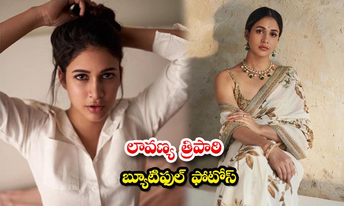 Entrancing pictures of actress lavanya tripathi-లావణ్య త్రిపాఠి బ్యూటిఫుల్ ఫొటోస్