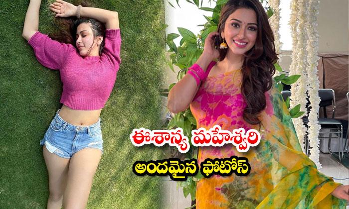 Glamorous Actress Eshanya maheshwari beautiful HD images-ఈశాన్య మహేశ్వరి అందమైన ఫొటోస్