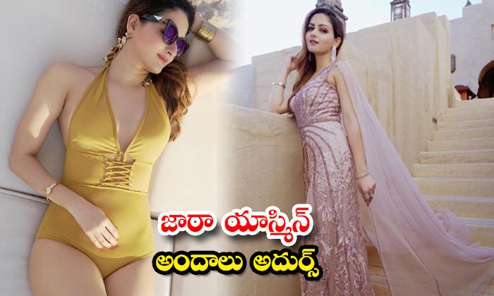 Images for Stunning young Actress zaara yesmin-జారా యాస్మిన్ అందాలు అదుర్స్