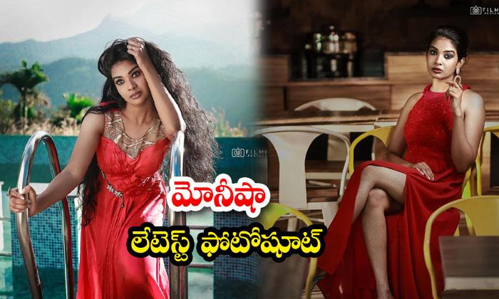 Kollywood Stunning beauty Monisha Revising images-మోనీషా లేటెస్ట్ ఫోటోషూట్