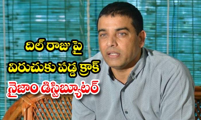TeluguStop.com - Krack Distributor Slams Dil Raju