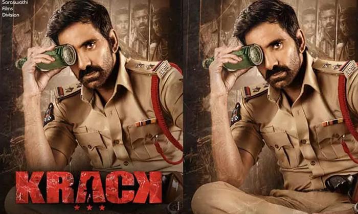 Telugu Dil Raju, Krack Distributor, Krack Movie, Master Movie, Telugu Cinema, Tollywood, Warangal Srinu-Movie