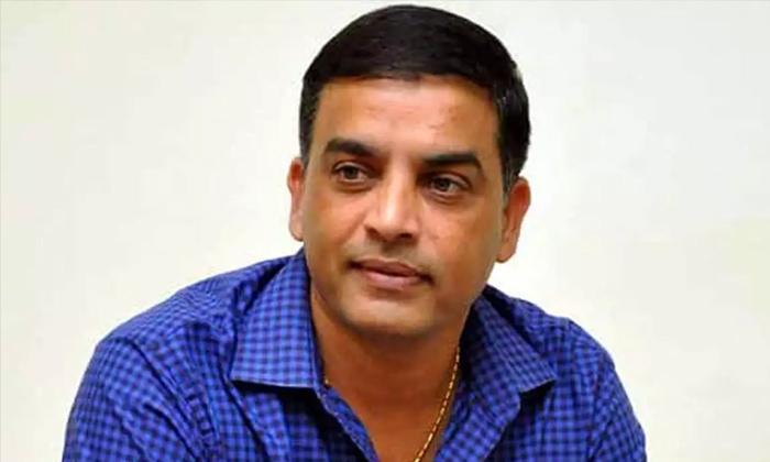 TeluguStop.com - దిల్ రాజుపై విరుచుకుపడ్డ క్రాక్ నైజాం డిస్టిబ్యూటర్-Latest News - Telugu-Telugu Tollywood Photo Image