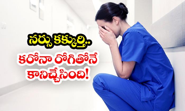 TeluguStop.com - Nurse Sex With Corona Patient