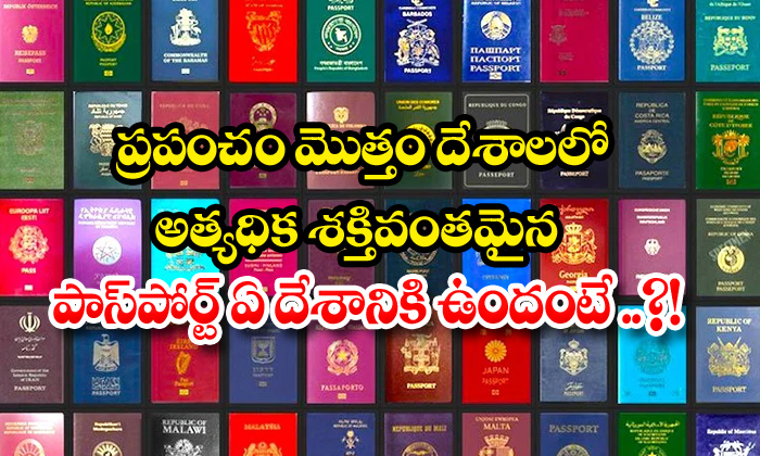 TeluguStop.com - Which Country Has The Most Powerful Passport In The World
