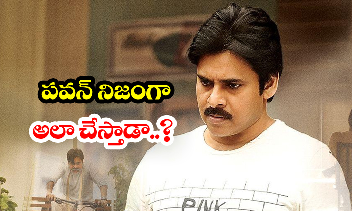 TeluguStop.com - Pawan Kalyan To Tonsure Head For Krish