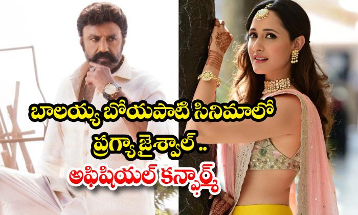 TeluguStop.com - Pragya Jaiswal In Bb3 Movie