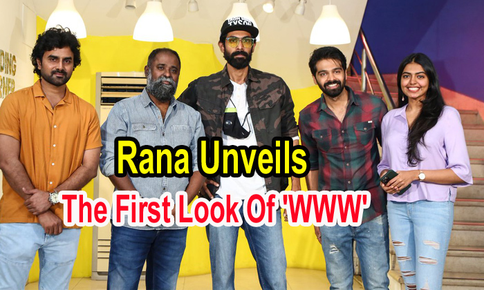 TeluguStop.com - Rana Unveils The First Look Of 'www'