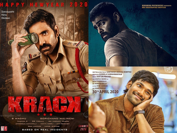 Telugu Alludu Adhurs, Bellamkonda Sreenivas, Dil Raju, Krack, Nizam Area, Ram\\'s Red, Ravi Tej, Sankranthi Films-Movie-English