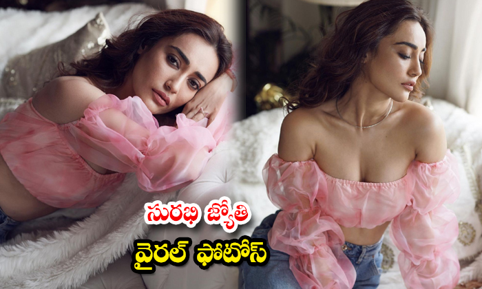 Stunning Actress Surbhi Jyoti pics-సురభి జ్యోతి వైరల్ ఫొటోస్