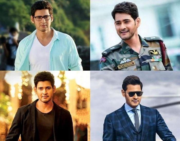 Telugu Parasuram, South Cinema, Super Star Mahesh Babu, Telugu Cinema, Tollywood, Venky Kudumula, Young Directors-Movie