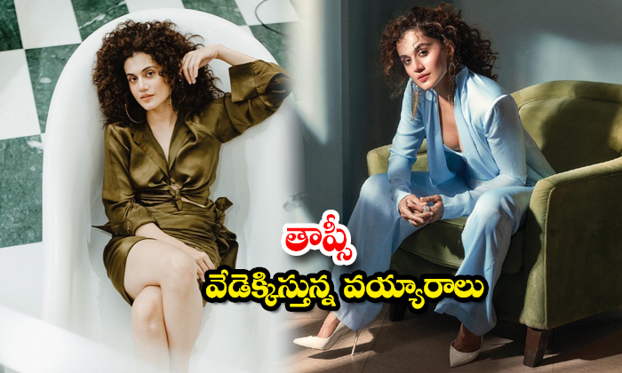 Taapsee Pannu styles and spicy images at Elle India Magazine cover page-తాప్సీ వేడెక్కిస్తున్నవయ్యార