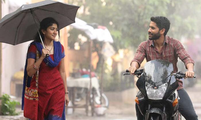 TeluguStop.com - Teaser Talk: Love Story' Is Full Of Love-Latest News English-Telugu Tollywood Photo Image