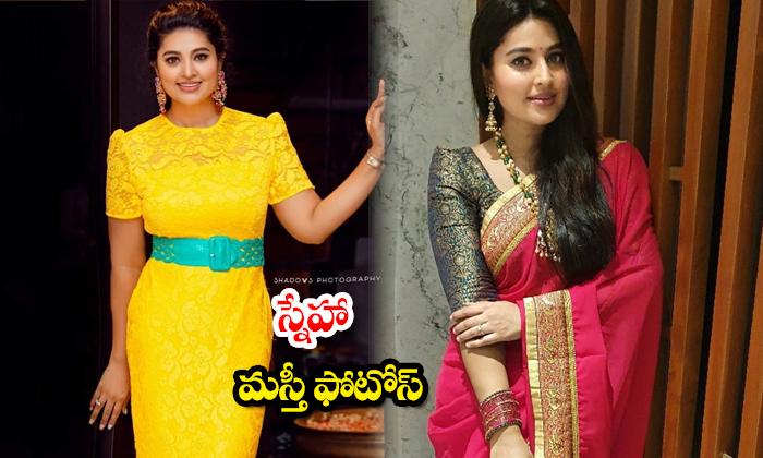 Telugu Actress Sneha Prasanna Latest Images -స్నేహా మస్తీ ఫొటోస్