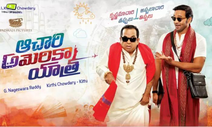 TeluguStop.com - ఆ సినిమా ప్లాప్ అవుతుందని డైరెక్టర్ కి ముందే చెప్పా… వినలేదు… చివరికి…-Latest News - Telugu-Telugu Tollywood Photo Image