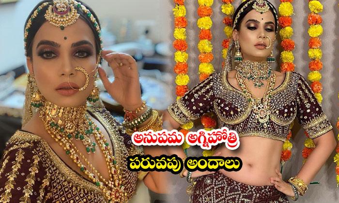 These glamorous pictures of Actress Anupma Agnihotri-అనుపమ అగ్నిహోత్రి పరువపు అందాలు
