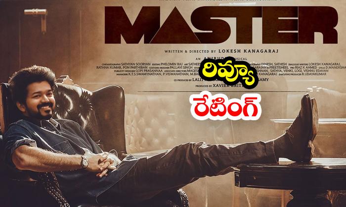 TeluguStop.com - Vijay Master Movie Review