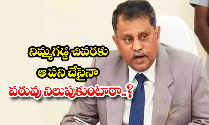TeluguStop.com - Will Nimmagadda Retain The Reputation Of Doing That Work
