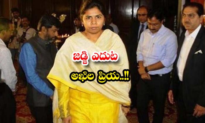 TeluguStop.com - Akhilapriya Before The Judge