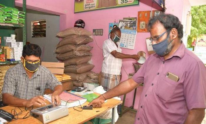 TeluguStop.com - ఇకపై ఓటిపి ఉంటేనే రేషన్..-General-Telugu-Telugu Tollywood Photo Image