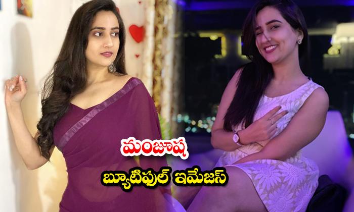 Tollywood Tv anchor Manjusha Rampalli Latest Saree images-మంజూష బ్యూటిఫుల్ ఇమేజస్