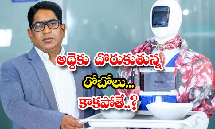TeluguStop.com - Robots For Rent